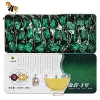 八马茶叶 安溪铁观音 抢新1号 清香型 礼盒装 乌龙茶叶  250g