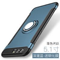 华为p10手机壳 p10plus手机套 p10plus保护套自带指环支架保护壳个性创意全包防摔硅胶潮男女款