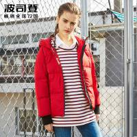 波司登(BOSIDENG)短款连帽时尚街潮休闲韩版个性羽绒服女冬装加厚