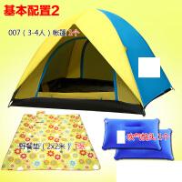 户外帐篷3-4人多人野营野外露营防雨双层旅游家庭套装