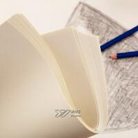 柏伦斯8K素描纸绘画纸4K铅画纸16开油画棒纸 图画纸绘图纸