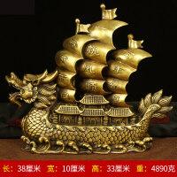 一帆风顺龙帆船摆件铜龙头帆船摆件客厅办公室桌面装饰品新房礼品