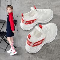 童鞋女童鞋子春夏透气新款中大童时尚白色女孩运动鞋