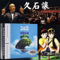 久石�cd�]� 正版�琴曲作品集�o�p音�饭獗P黑�z唱片 ��dcd碟片