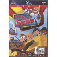 (泰盛文化)小爱因斯坦-美国探索DVD( 货号:151210020007)