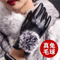 女士可爱兔毛皮手套女秋冬加厚保暖女式时尚韩版触屏骑车手套学生