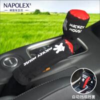 NAPOLEX米奇汽车用品内饰手刹套排挡套卡通手动自动迪士尼套装红