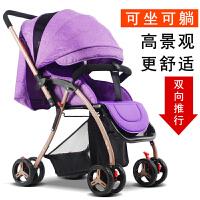 幼儿便携式1-3岁婴儿推车双向可坐躺折叠儿童宝宝手推车