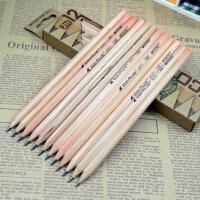 MARCO马可铅笔 儿童小学生安全无铅毒原木铅笔6001 HB 2B 2H