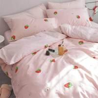 韩式棉床上用品床单四件套夏季棉粉色少女心小清新床笠三件套