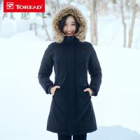【到手价461.6 12.10-12.12】探路者冬季户外女式中长款加厚羽绒服TADF92822