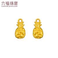 六福珠宝热带菠萝黄金耳坠耳环挂坠不含耳钉 GMGTBA0005