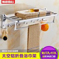 卫浴毛巾架免打孔太空铝浴室置物架卫生间挂件五金挂杆壁挂