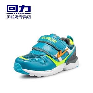 【6.19零点开抢 到手价59 】回力儿童运动鞋 男童旅游鞋女童跑步鞋韩版童鞋魔术贴免系带鞋子
