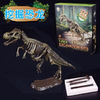 儿童益智手工恐龙玩具骨架模型考古恐龙早教亲子挖掘玩具*