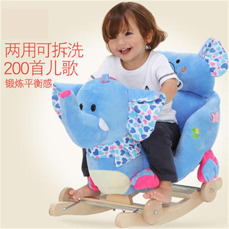 【支持礼品卡】儿童宝宝摇椅实木摇摇车摇马木马婴儿玩具音乐两用周岁礼物j5s 可摇可拉 200首儿歌