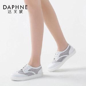 达芙妮 圆头透气网布女鞋单鞋