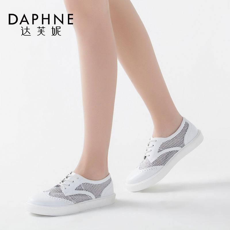 Daphne/达芙妮 圆头透气网布女鞋单鞋