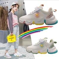 女童网鞋运动鞋童鞋男童跑步鞋儿童休闲鞋子