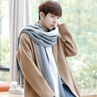 围巾男冬季新款百搭韩版简约拼色男士围巾毛线围脖学生长款年轻人