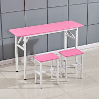 折叠桌子会议桌培训桌办公桌电脑桌长条方桌美甲桌简易课桌写字桌