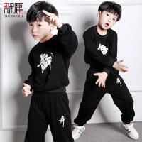 儿童舞蹈服练功服套装秋冬长袖少儿拉丁表演服男孩