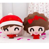 创意结婚礼物婚庆娃娃大号一对压床毛绒玩具公仔情侣抱枕