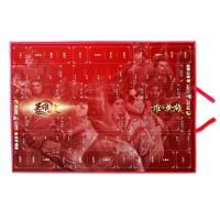 20180412043134655官方正版 英雄杀 专用新6人牌垫送鲁智深闪卡 防水多人用 六人版新牌垫