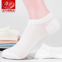 浪莎袜子女短袜夏季薄款浅口船袜可爱女士隐形袜夏天透气短筒棉袜