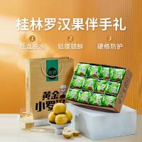 沁漓 黄金罗汉果干果广西桂林特产永福低温脱水60-63MM12个大果