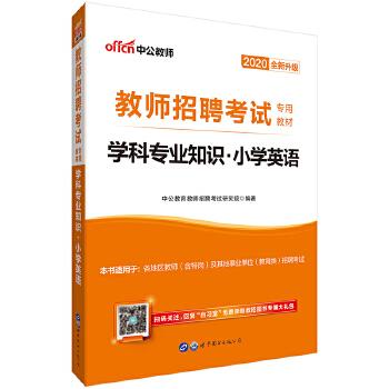 20英语教材(pdf+txt+epub+azw3+mobi电子书在线阅读下载)