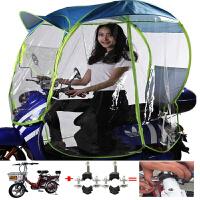 电动车遮阳伞挡雨透明挡风罩踏板摩托车雨伞太阳伞晒电瓶车雨棚