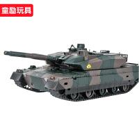 遥控坦克 大型充电对战坦克玩具摇控车汽车坦克模型男孩玩具