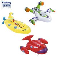 儿童充气潜水艇水上充气玩具宝宝娱乐戏水坐骑