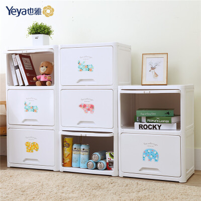 Yeya也雅儿童衣柜宝宝小衣橱 玩具柜子储物柜自由组合塑料简易收纳柜