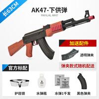 儿童玩具枪手动ak47水弹枪下供弹仿真cs可发射狙击抢水晶子弹冲锋