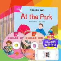 培生幼儿英语:预备级(升级版)分级阅读全套35册儿童启蒙有声绘本小学生一二年级幼儿园教材少儿零基础入门英文0-3-4-5