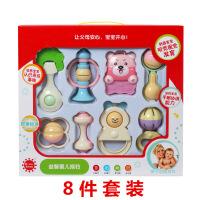 婴幼儿玩具 新生儿卡通动物牙胶手摇铃玩具宝宝儿童早教益智礼盒装生日礼物 彩色(8件套装)