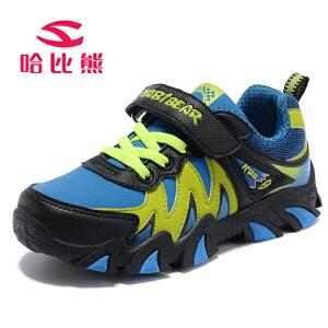 哈比熊童鞋男童鞋秋冬款儿童运动鞋男童防滑儿童鞋子户外运动鞋潮