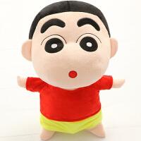 蜡笔小新公仔毛绒玩具娃娃jj超大号搞怪卡通创意玩偶可爱抱枕毕业