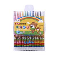 【下单领3元无门槛券】至尚创美 创意学生文具 v886旋转蜡笔 12色/18色/24色 儿童绘画彩色蜡笔涂鸦笔 创意学生文具用品