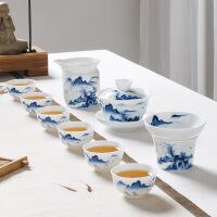 【品牌热卖】工夫茶杯具套装潮州功夫茶具套装家用潮汕小套白骨瓷工夫盖碗茶杯手绘山水