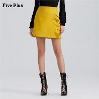 Five Plus女装羊毛呢半身裙女高腰双排扣A字裙短裙拼荷叶边