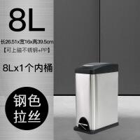 垃圾分类垃圾桶家用厨房环保家庭上海干湿不锈钢大号脚踏带盖双桶