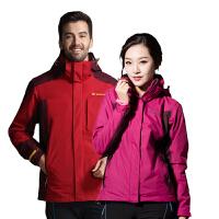 探路者TOREAD户外男女款套绒三合一冲锋衣防风透湿保暖风雨衣