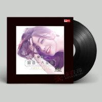 正版 童丽 国语十大金曲 老式留声机专用 LP黑胶唱片12寸全新碟片