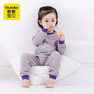 【99选4】歌歌宝贝婴儿内衣套装春秋女宝宝秋衣秋裤套装婴幼儿家居服