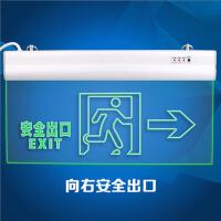 消防应急标志灯 高亮led灯指示牌 有机玻璃吊牌安全出口标示牌灯