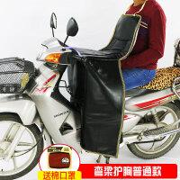 125跨骑弯梁摩托车挡风被护膝加厚保暖冬季男防水皮革护膝防风被 弯梁 护胸 款