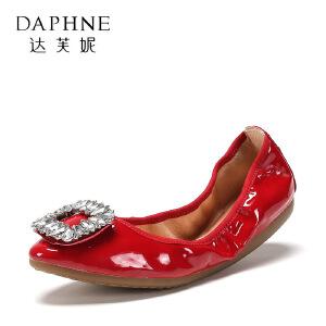 【达芙妮集团大促 限时2件2折】Daphne/达芙妮 旗下女鞋春季英伦百搭蛋卷鞋平底休闲单鞋女